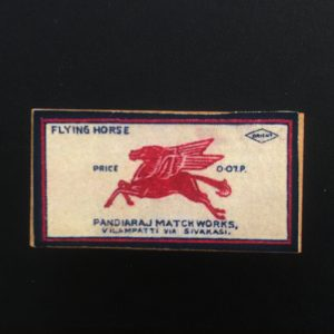 flying horse matches brooch